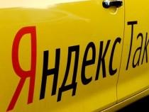 Звонить больше непридётся: в«Яндекс.Такси» появился чат сводителем