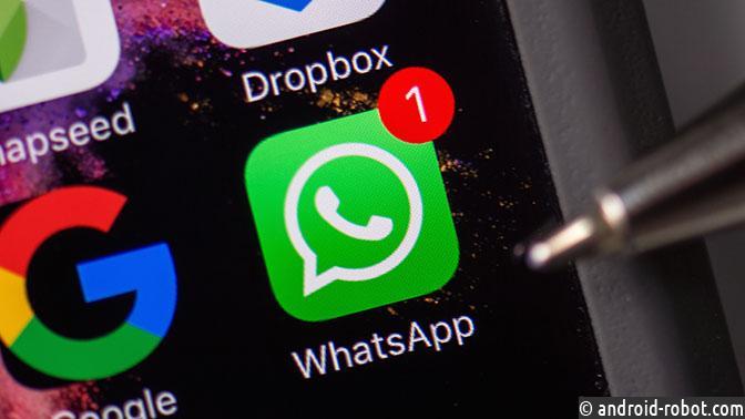 Наиболее популярным мессенджером в РФ признан WhatsApp