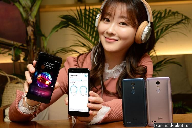 Прочный смартфонLG X4+ представлен официально