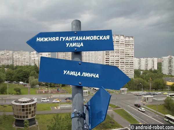 Песков прокомментировал переименование вчесть Немцова площади вВашингтоне