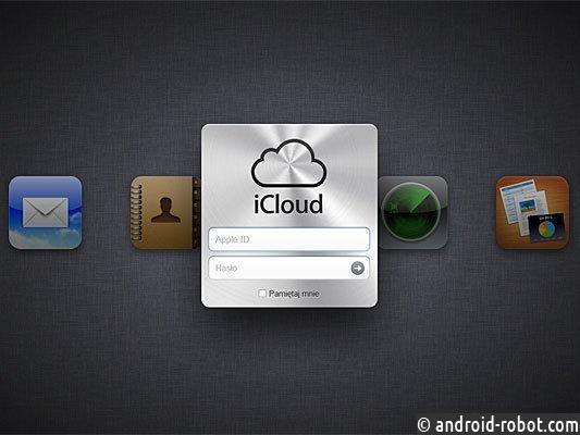 Apple перенесёт данные китайских пользователей iCloud на здешние сервера