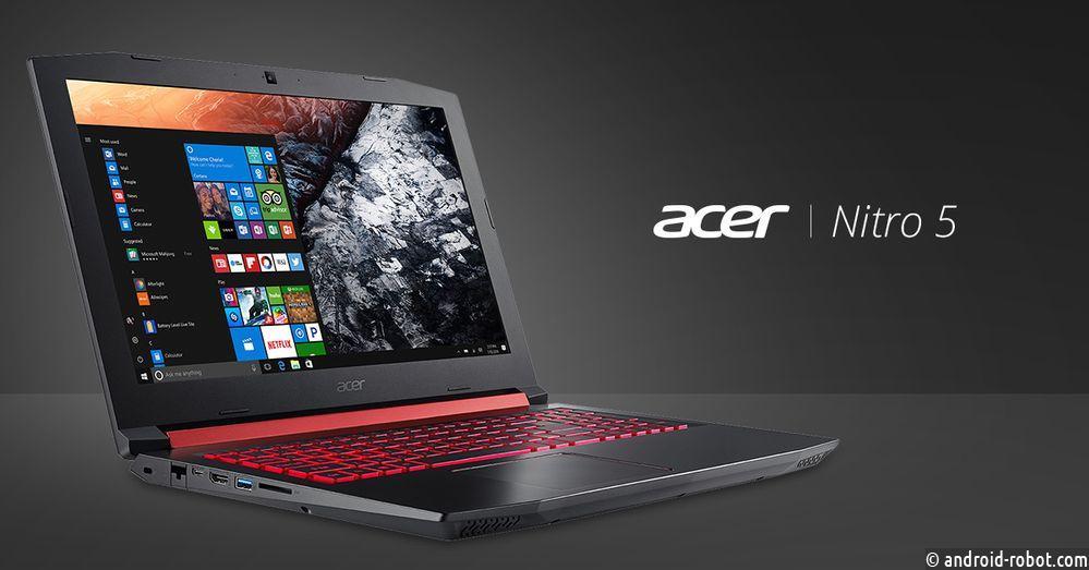 Acer представила игровой ноутбук Acer Nitro 5