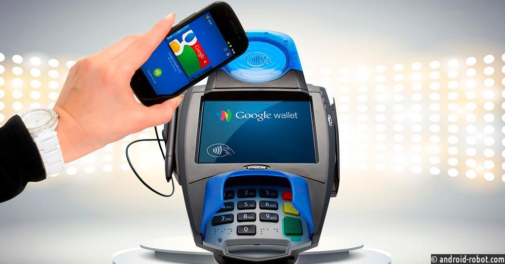 Google избавляется от андроид Pay иGoogle Wallet