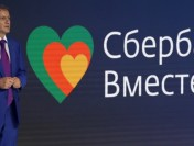 Мэрия Новосибирска берет кредиты на4,25 млрд руб.