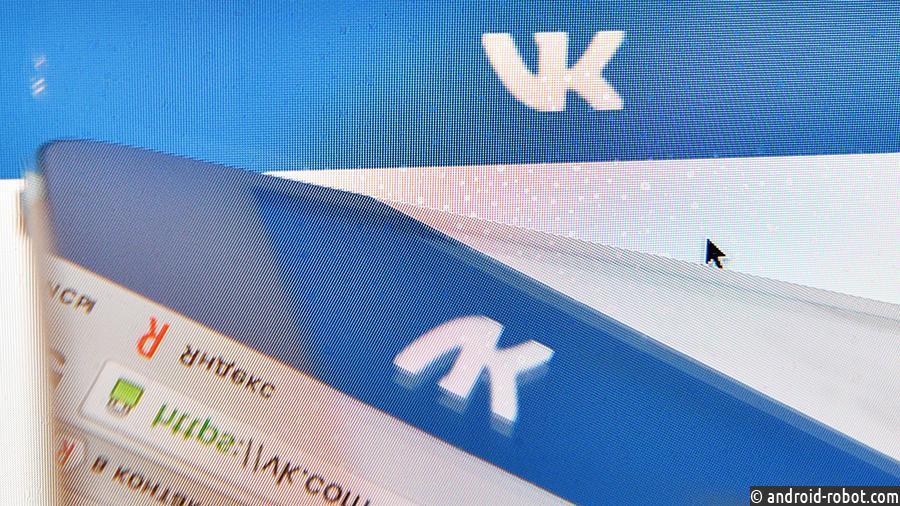 США включили «ВКонтакте» всписок пиратских ресурсов
