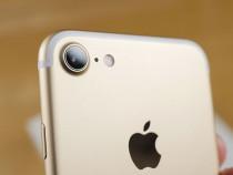 Вглобальной сети появились чертежи гибкого экрана для «iPhone-раскладушки»