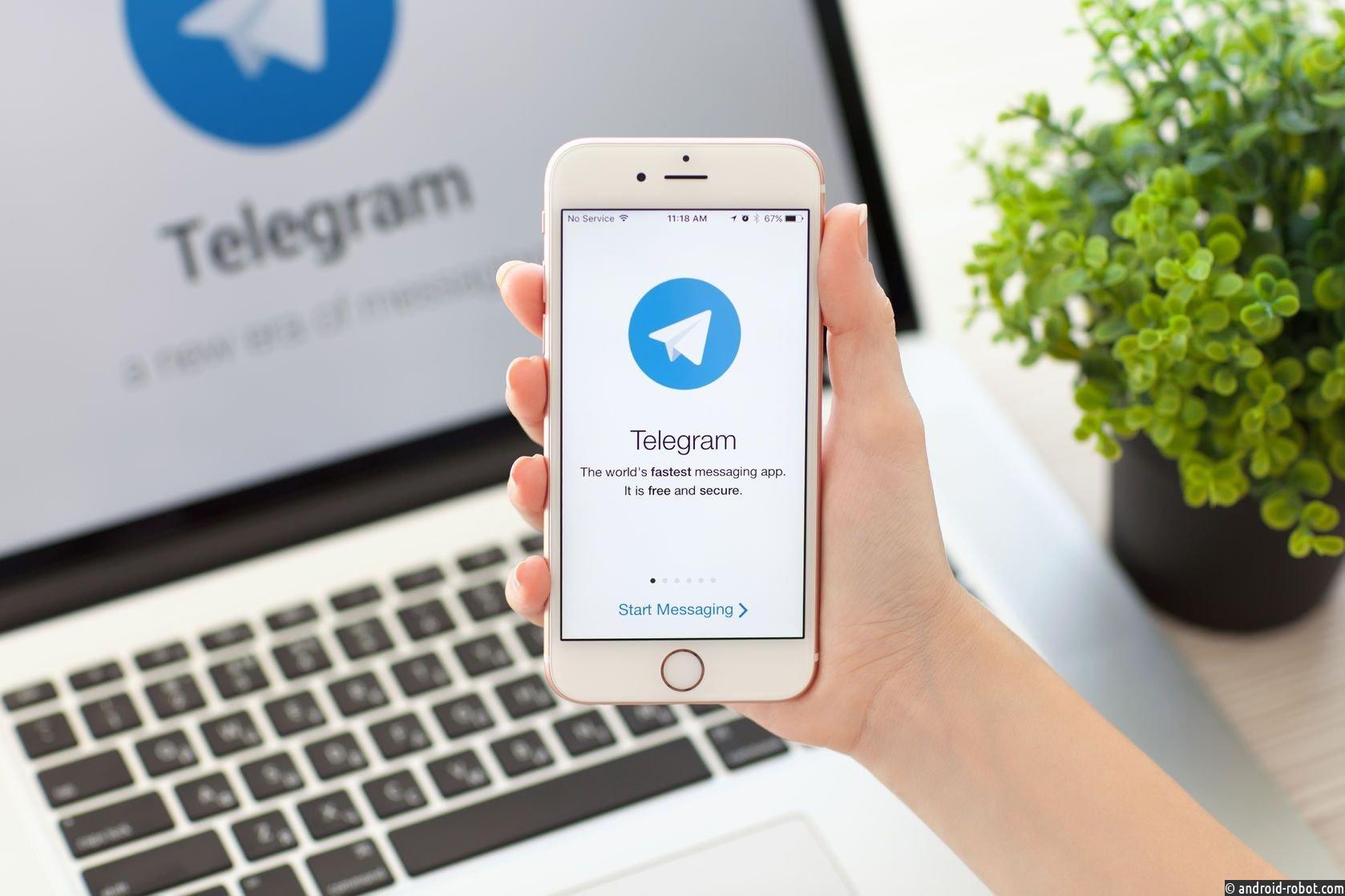 Дуров анонсировал большие обновления Telegram зимой