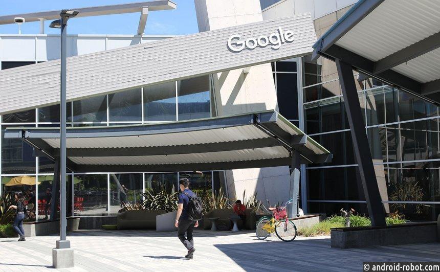 Экс-сотрудник Google обвинил компанию вдискриминации мужчин