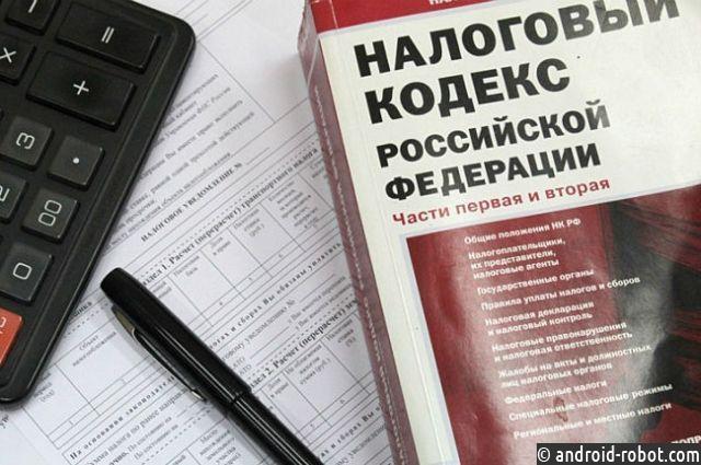 Начальник челябинской компании вернул налоговой 26 млн