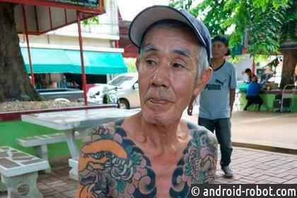 Скрывавшийся 15 лет лидер якудза попался из-за вирусного поста в социальная сеть Facebook