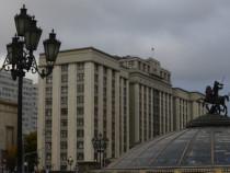 КПРФ предложила РФ выйти изВТО