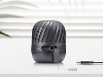 Представлена портативная Bluetooth колонка LG PJ8B