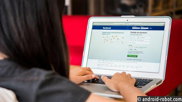 Facebook планирует ввести «дизлайк» downvote совсем скоро