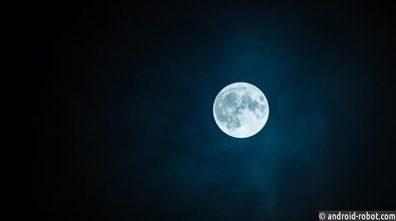 Вмарте над Москвой взойдёт «голубая» Луна
