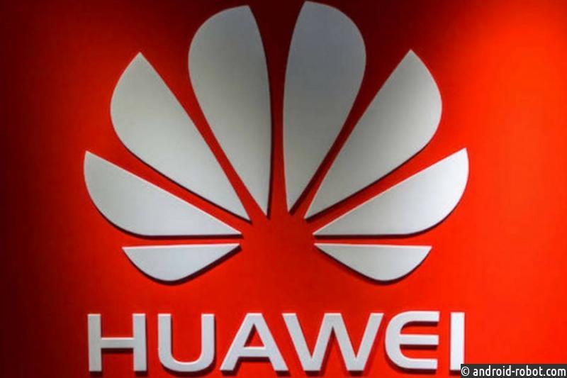 Сейчас официально: Android-смартфон Huawei P20 будет представлен 27марта