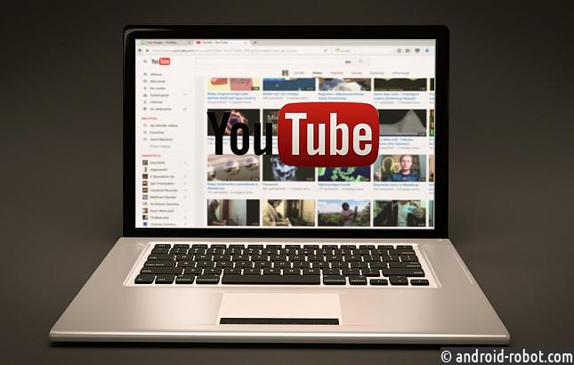 Роскомнадзор пока небудет перекрыть YouTube в РФ