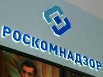 Роскомнадзор разгневал сети попыткой пояснить блокирование Google в РФ