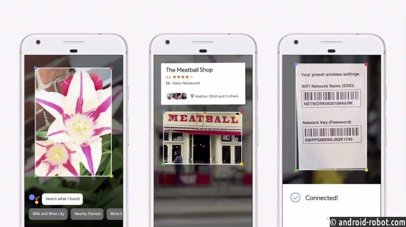 Google Lens стал доступен для обыденных Android-смартфонов