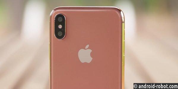 Вконце марта Apple может запустить iPhone Xвновом цвете