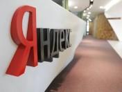«Яндекс» начал чистить ссылки наспорный контент врамках антипиратского меморандума
