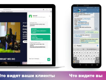 Состоялась реализация Re:plain — первого и единственного веб-чата с клиентами через Telegram