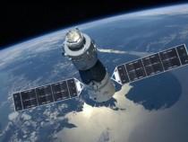 Падение наЗемлю станции «Тяньгун-1»: известна дата, место неустановлено