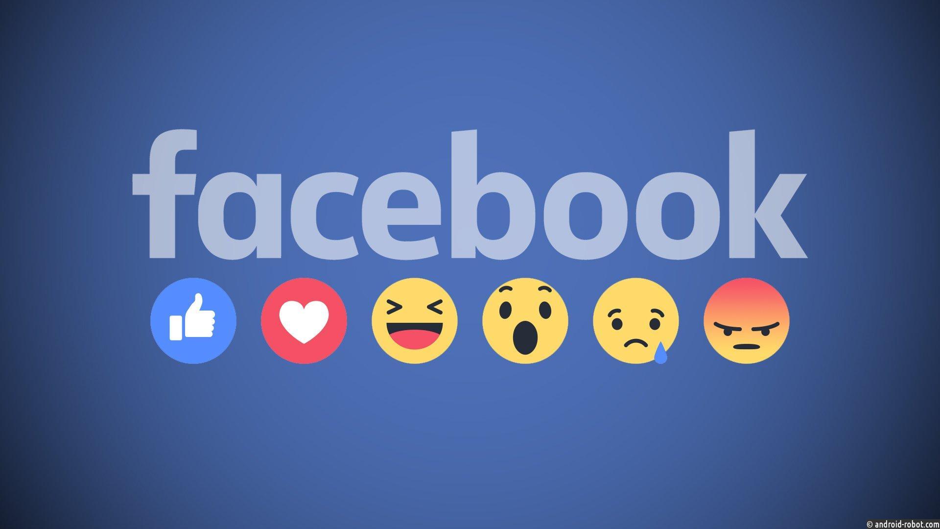 Эксперимент Facebook с 2-мя новостными лентами закончился неудачей