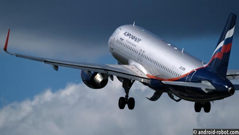 «Аэрофлот» предупредил омахинациях сбесплатными билетами