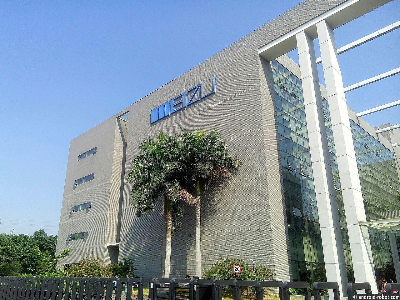 Появились новые сведения обюджетных моделях Meizu M15, 15 и15 Plus