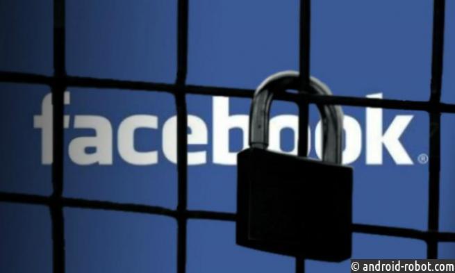 Вфейсбук впервый раз опубликовали правила удаления постов