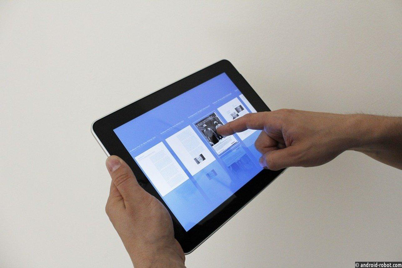 В Российской Федерации ритейлеры запустят программу trade-in для iPad