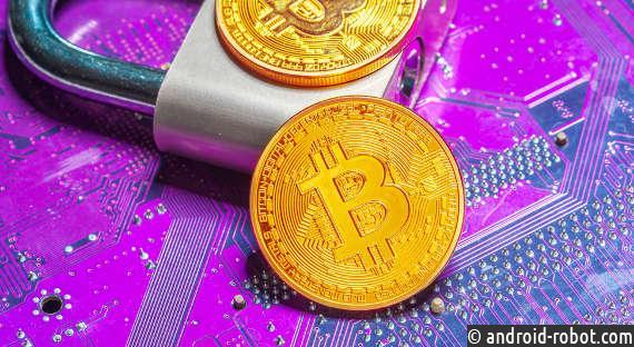 Власти хотят ввести валютный контроль обмена криптовалют