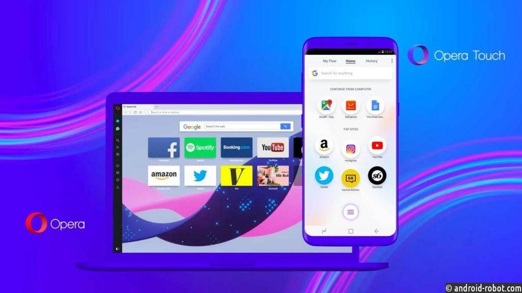 Вышел браузер Opera Touch