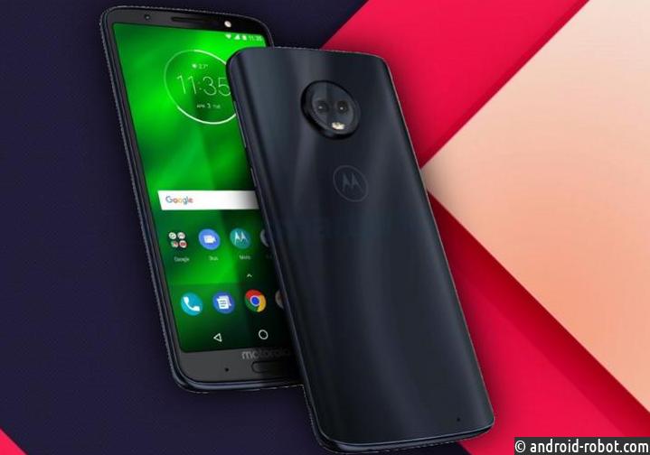 Motorola Moto E5 Plus прошел тест Geekbench