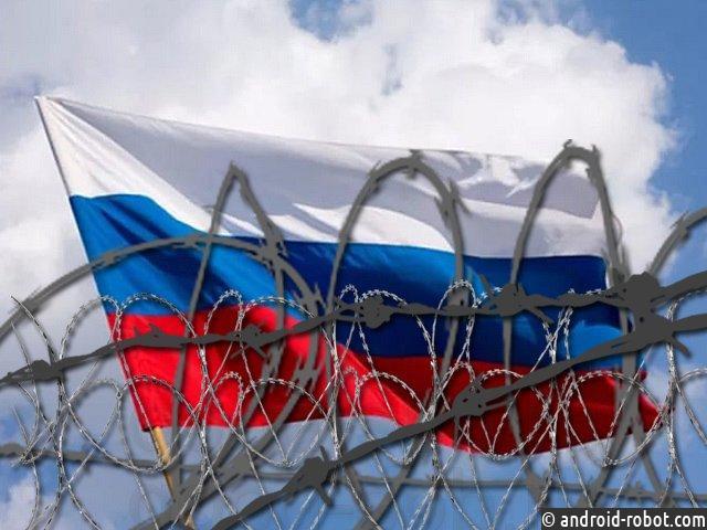 Медведев призвал Госдуму ввести санкции, направленные против США