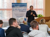 В Перми стартует всероссийский конкурс стартапов Большая разведка