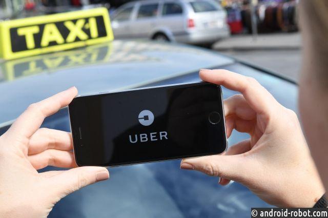 Uber иNASA создадут пилотируемое летающее такси