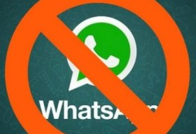 Из-за блокировок Роскомнадзора в список попало 329 IP-адресов WhatsApp
