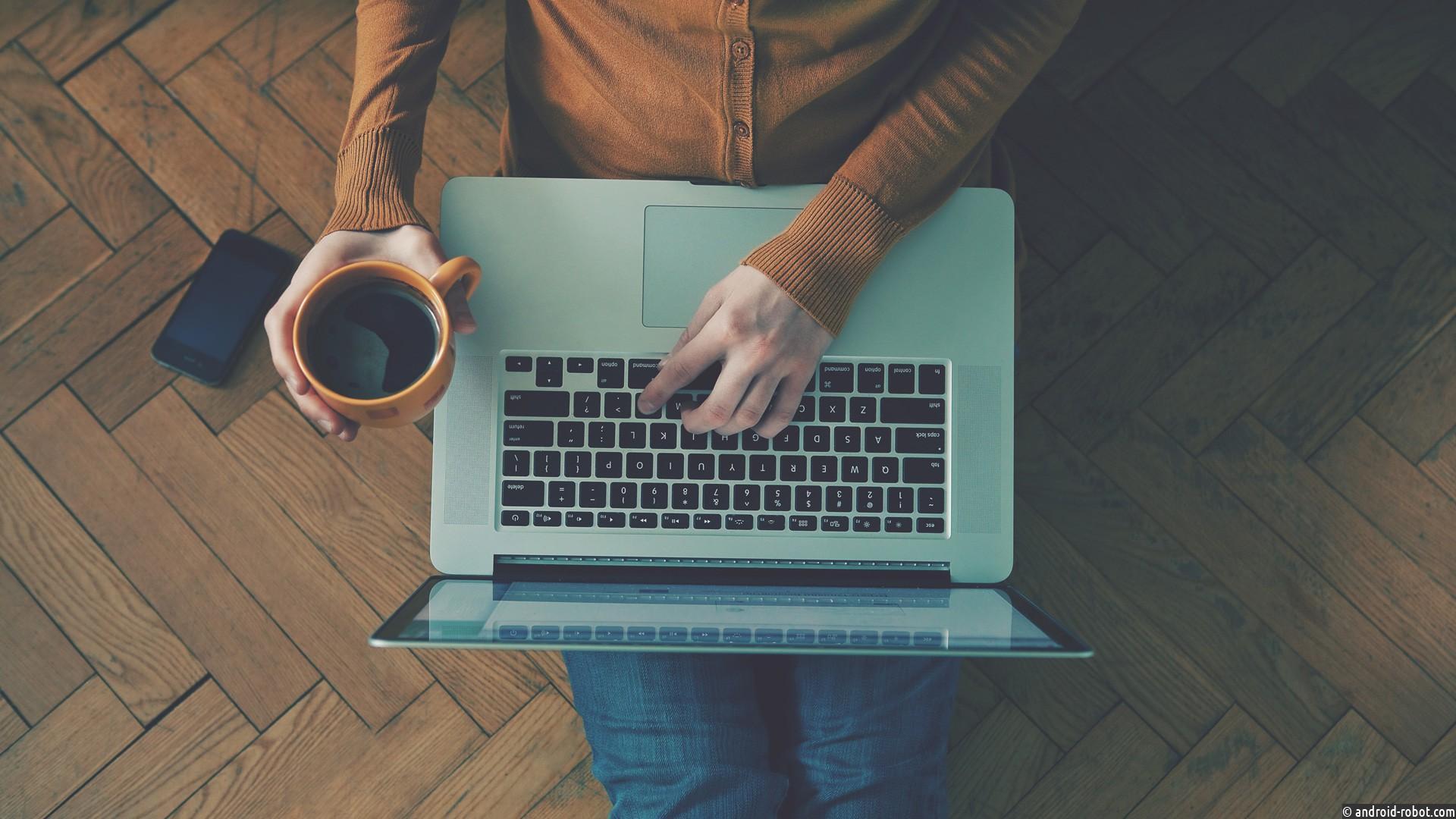 Самыми подходящими для созданияПО являются ноутбуки сIntel Core i7— специалисты
