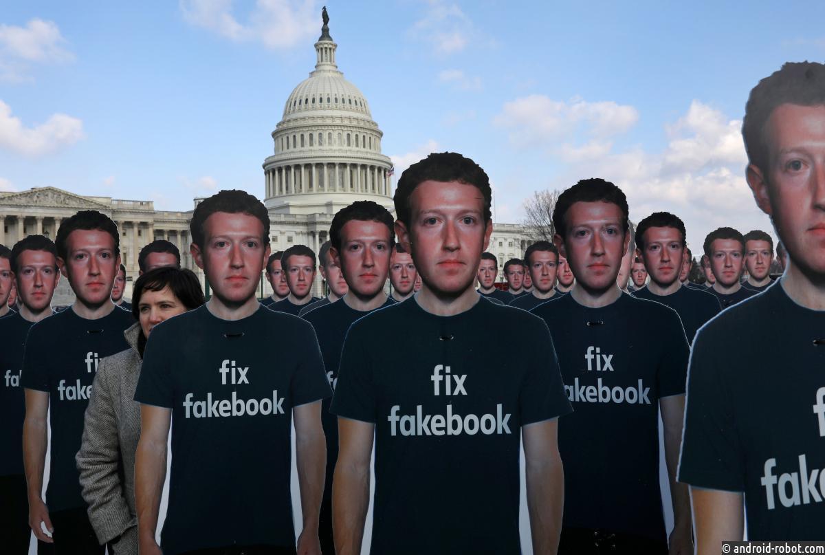 Cambridge Analytica прекращает работу после скандала с фейсбук - СМИ узнали детали