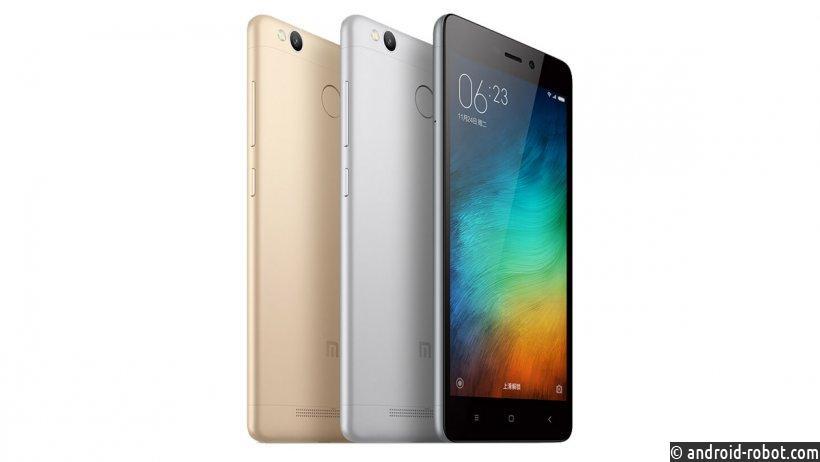 Обожидаемом бюджетном телефоне Xiaomi Redmi S2 стало известно всё