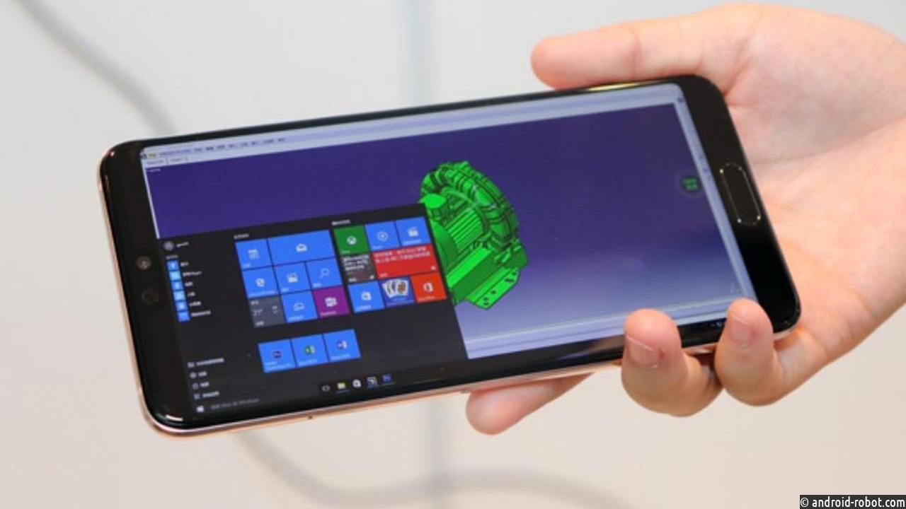 Huawei CloudPC даст возможность транслировать рабочий стол Windows 10 нателефон