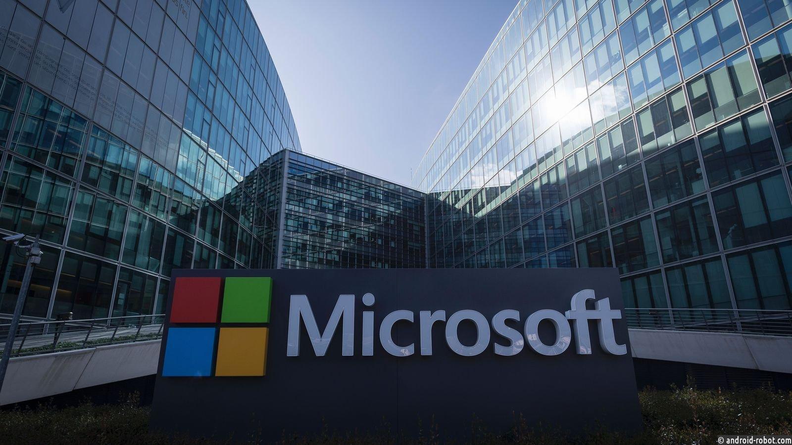 Microsoft ведет переговоры о закупке GitHub