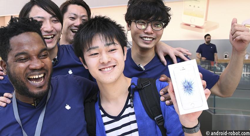 Стало известно, когда будет презентован iPhoneSE 2