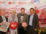 В Москве прошел Футбольный День донора LG и ИД «Аргументы и Факты»