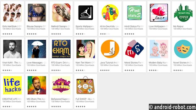 ESEТ раскрыла «накрутку» числа установок приложений в Google Play