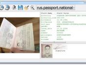 Новая версия системы искусственного интеллекта для распознавания документов Smart IDReader 2.0