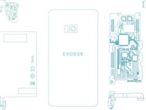 Осенью впродаже появится блокчейн-смартфон HTC Exodus