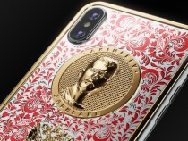 Игоря Акинфеева наградили iPhone X с его портретом — в знак любви болельщиков