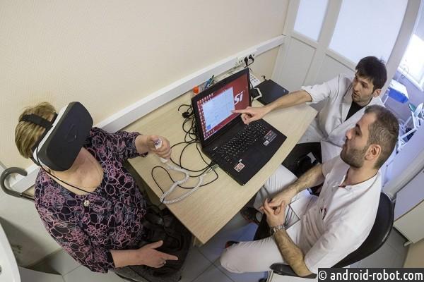 Виртуальная реальность поможет лечить заболевания глаз